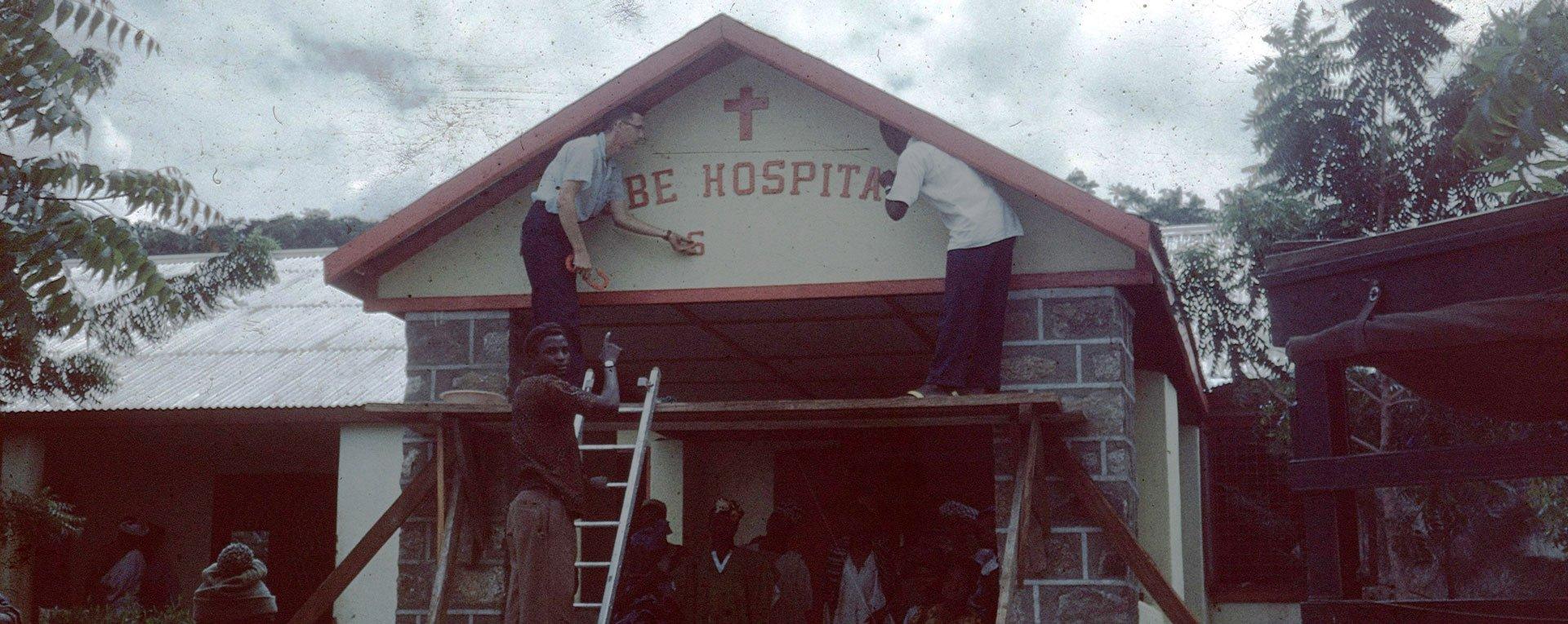Building the original Egbe Hospital