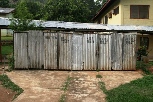 Egbe Hospital main toilets before revitalization